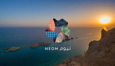 Financial Compensation for NEOM Real Estate Owners Starts