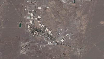 Iran State TV Identifies Man It Says Was Behind Blast at Natanz Nuclear Site