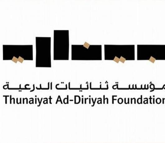 Thunaiyat Ad-Diriyah Foundation: A New International Saudi Artistic Stage