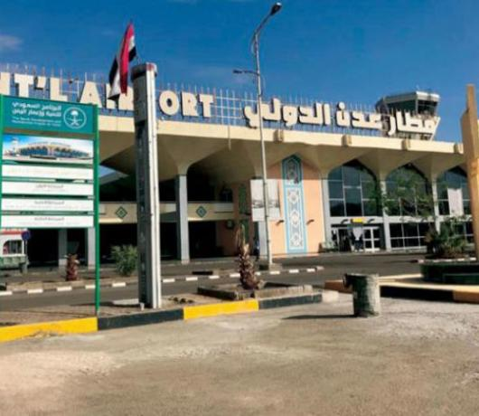 Saudi Support Raises Efficiency of Yemeni Airports