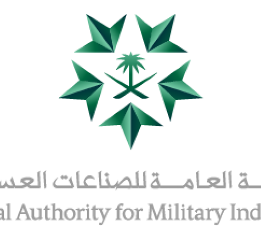 Saudi GAMI to Launch Fully Integrated Defense Show in 2022