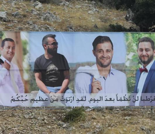 Lebanon Family Restless as it Awaits Missing 'Heroes'
