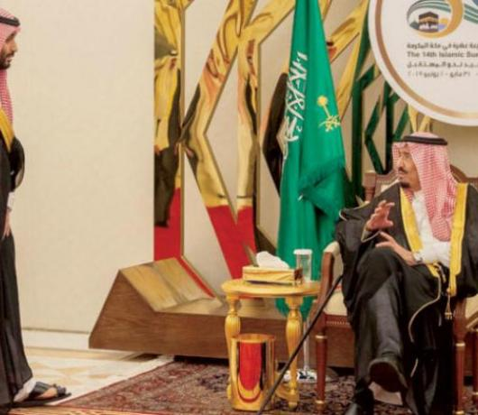 Saudi Arabia: Nine Decades Peacemaking, Creating Regional Stability