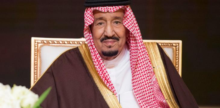 King Salman: We Won't Spare an Effort in Serving Mankind