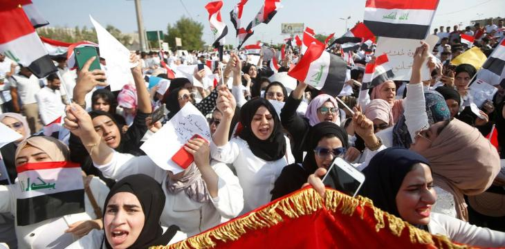 Iraqi Students Robbed of Graduation Dreams