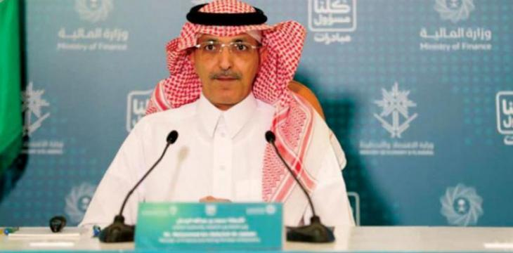 Saudi Arabia Says Capable to Deal with Pandemic's Economic Impact