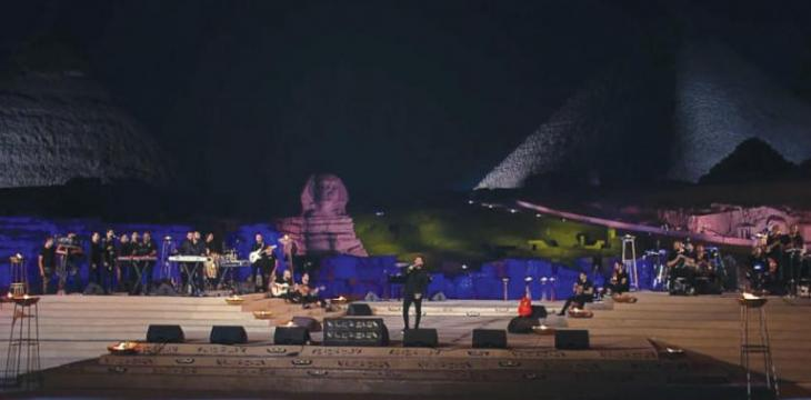 Egypt's Giza Pyramids Host Fan-less Eid Concerts