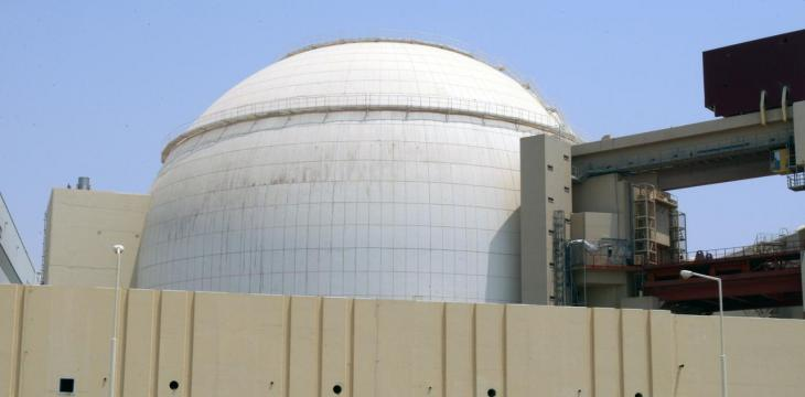US to End Sanctions Waivers at Iran Nuclear Sites