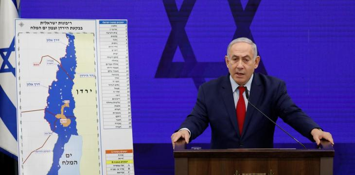 Israeli Officials: Annexation Plan Facing Challenges