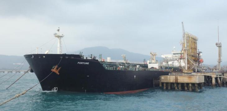 4th Tanker Carrying Iranian Fuel Enters Venezuelan Waters