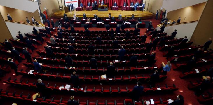 Lebanon Parliament Removes Banking Secrecy Rules
