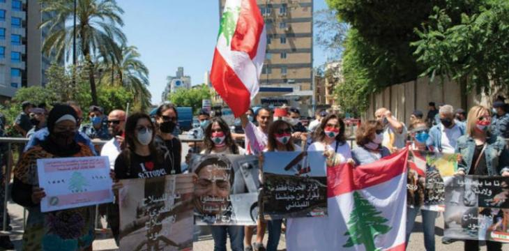 Protest in Lebanon Calls for Hezbollah's Disarmament