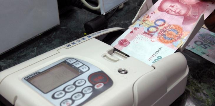 US Company Develops New Technique to Detect Counterfeit Banknotes