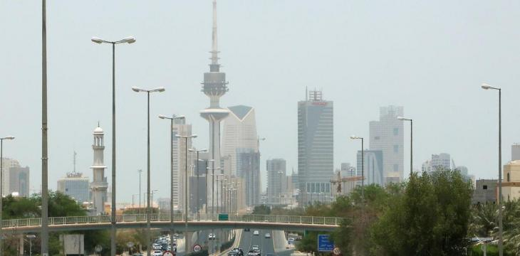 Kuwait Gov't Says Determined to Pursue Corrupt Individuals