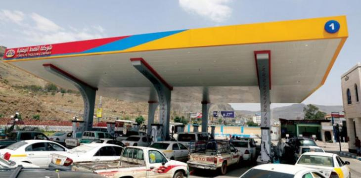 Houthis Pump Fuel to Loyalists, Deny Vital Sectors