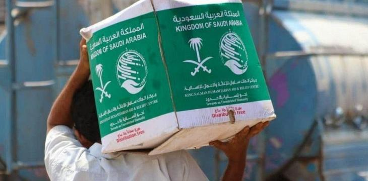 KSrelief Distributes Food Aid in Aden