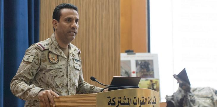Arab Coalition Downs 4 Booby-Trapped Houthi Drones Fired at Saudi Arabia
