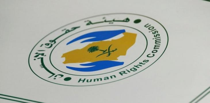 Saudi Arabia Reshapes Human Rights Commission's Council