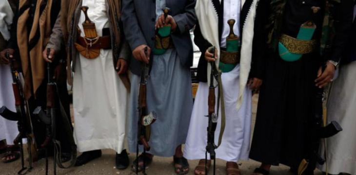Houthis Transform Sanaa Mountains to Weapon Caches