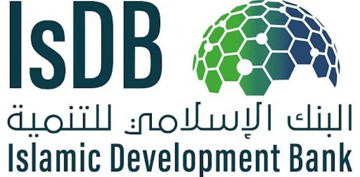 Islamic Development Bank Discusses Private Sector Challenges amid Pandemic