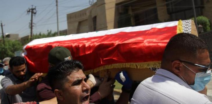 Iraqis Mourn Expert on Armed Groups Killed by Unknown Gunmen