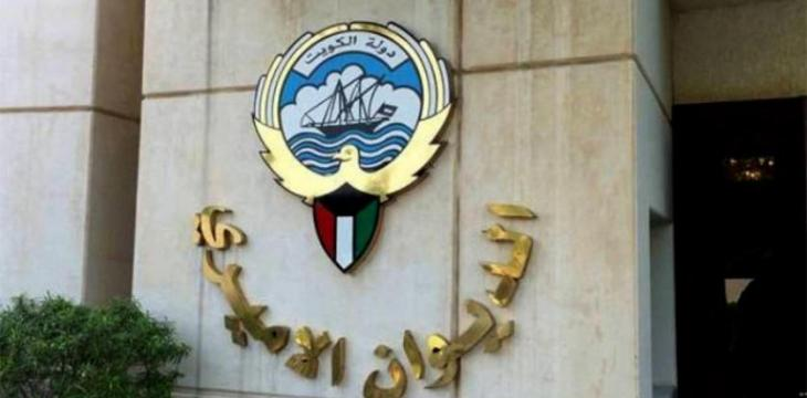 Kuwait: State Security Refers Al Duwailah, al-Mutairi to Public Prosecution