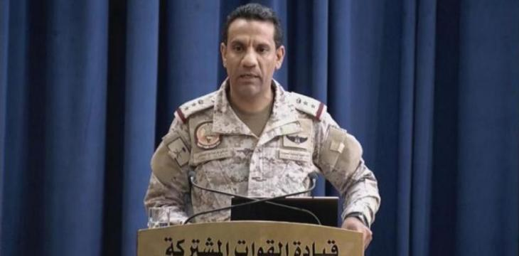 Arab Coalition Says it Destroyed Houthi Explosive Boats