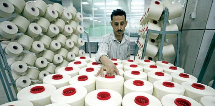 Egypt Signs Contract to Establish World's Largest Spinning Factory