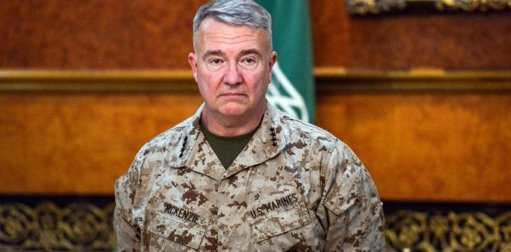 CENTCOM Commander, Kurdish Leader Discuss Military Operation against ISIS