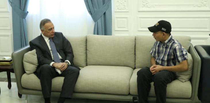 Iraq's PM Meets Teenager Who was Mistreated by Security Forces