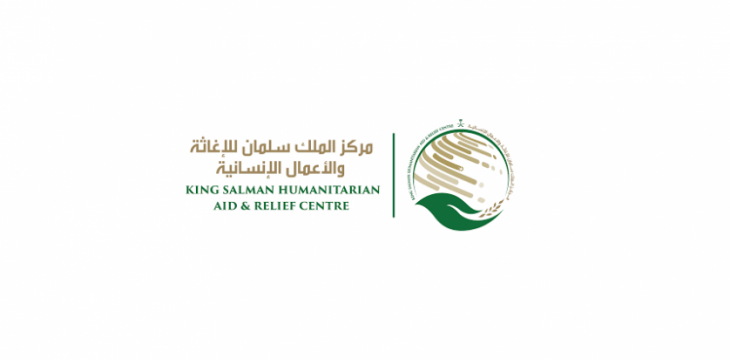 KSrelief Carries Out Recreational Activities for Orphaned Children in Yemen