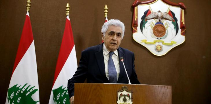 Lebanon's Former FM to Asharq Al-Awsat: I Concluded That a Reform Vision Doesn't Exist