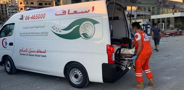 KSrelief Supports Lebanese Medical Teams to Help People Affected by Beirut Port Explosion