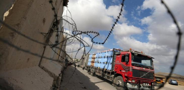 Israel Closes Gaza Goods Crossing after Balloon Attacks