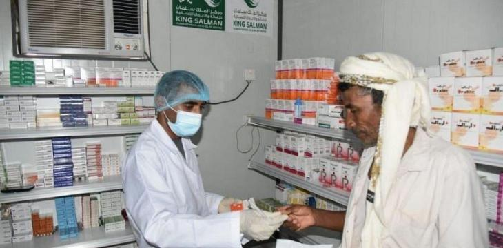 KSrelief's Mobile Clinics Provide Services in Yemen