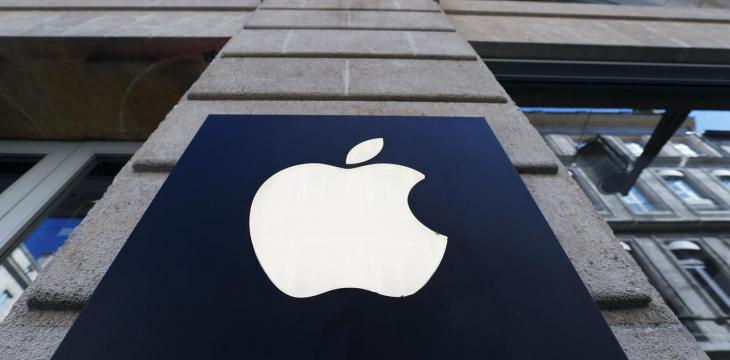 Apple on Cusp of $2 Trillion Milestone