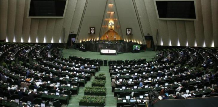 Iranian Hardliners in Parliament Reject Rouhani's Nominee for Trade Minister