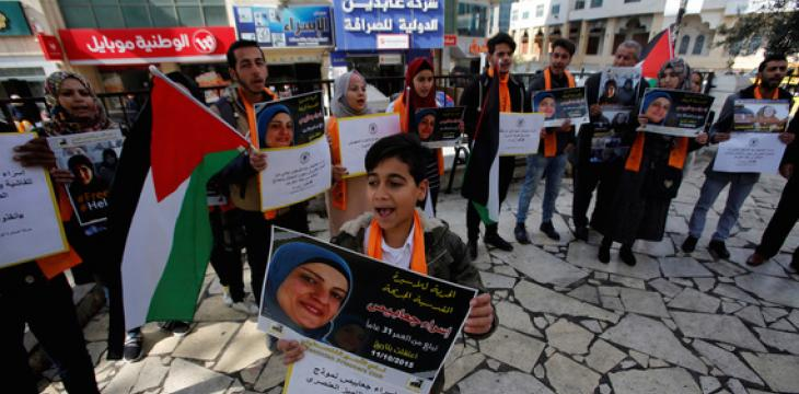 Israel Calls for PA Prisoners' Affairs Administration to be Designated as Terrorist