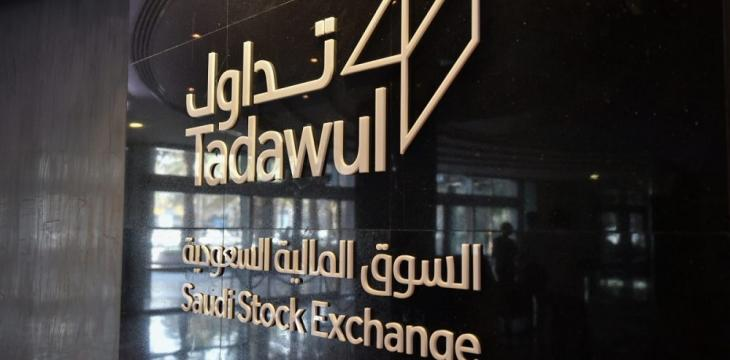 Saudi Stock Exchange to Launch Environmental Index with MSCI, Says CEO