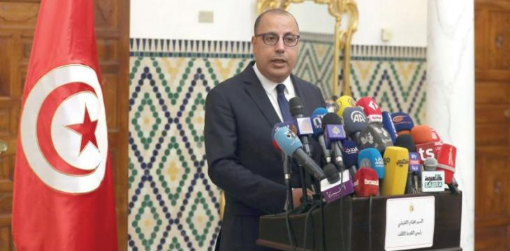 Tunisia's Free Destourian Party Announces Resuming Talks to Form Govt