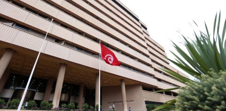 Tunisia's Foreign Reserves Hit Record High