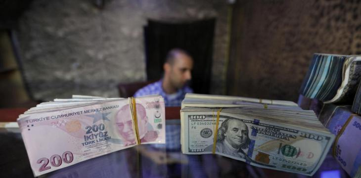 Turkish Banks Begin Charging for Foreign Currency Withdrawals