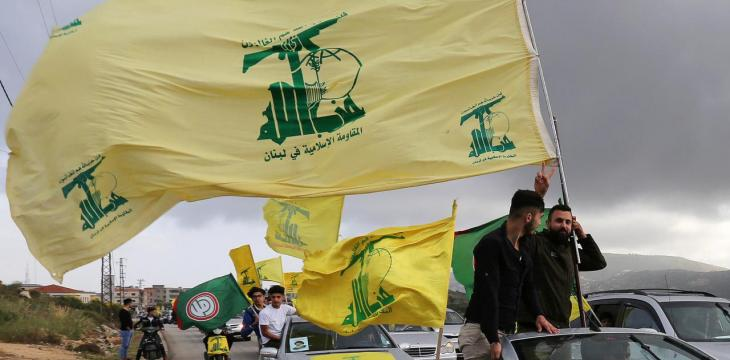 Lithuania Designates Hezbollah as Terrorist Organization