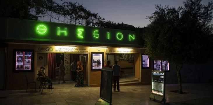 Open-Air Cinemas in Greece Lose Visitors Amid Coronavirus Fears