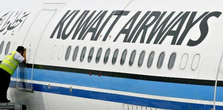 Chairman of Kuwait Airways Resigns, Refuses to Explain Reasons