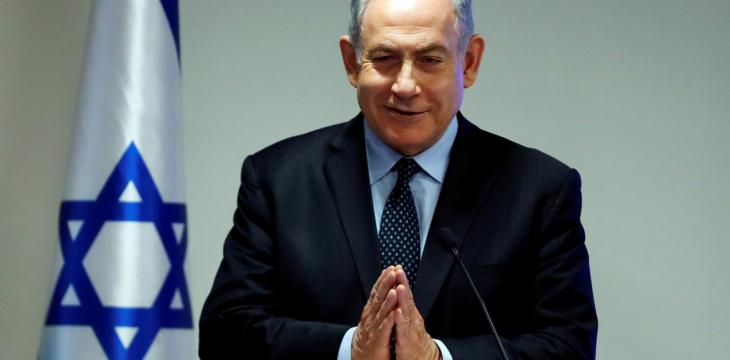 Netanyahu Thanks Egypt, Oman, Bahrain for their 'Support' of UAE Deal