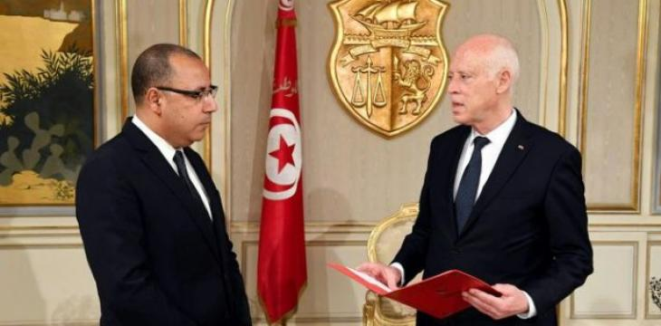 Tunisia Plans to Downsize the Government
