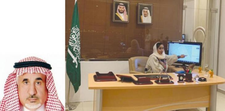 First Female Real Estate Office Opens In Saudi Arabia