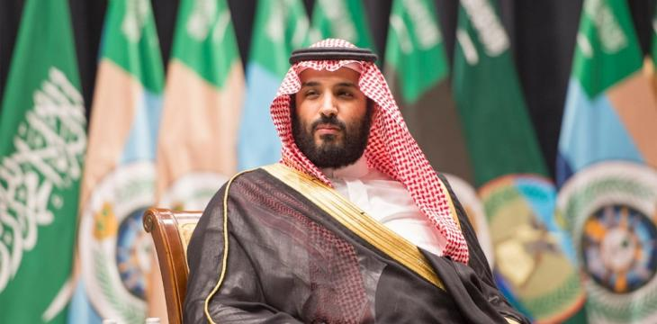 Saudi Crown Prince Hails National Anti-Corruption Commission's Role in Fighting Corruption