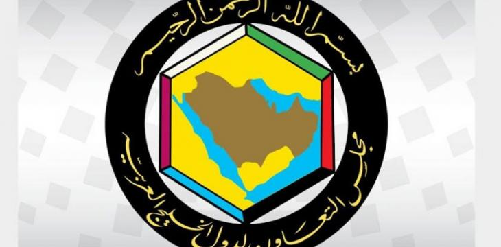 GCC Condemns Houthi Attacks against Civilians in Saudi Arabia